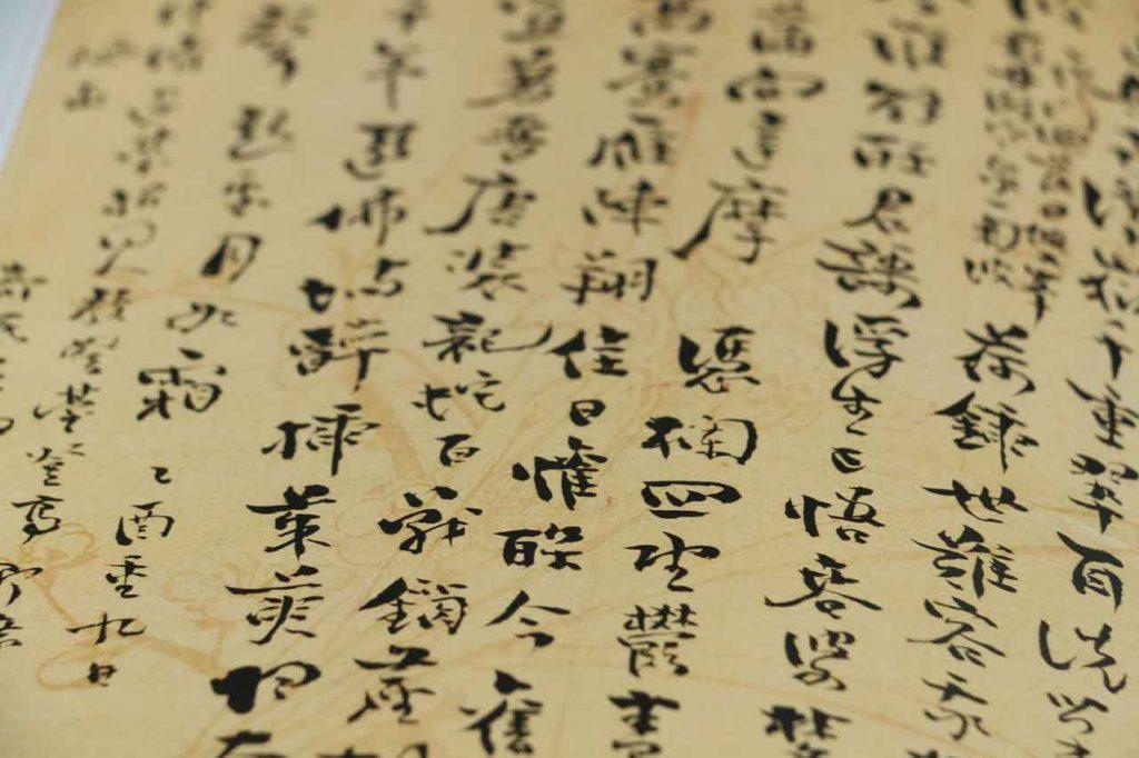 Chińskie znaki tłumaczenie