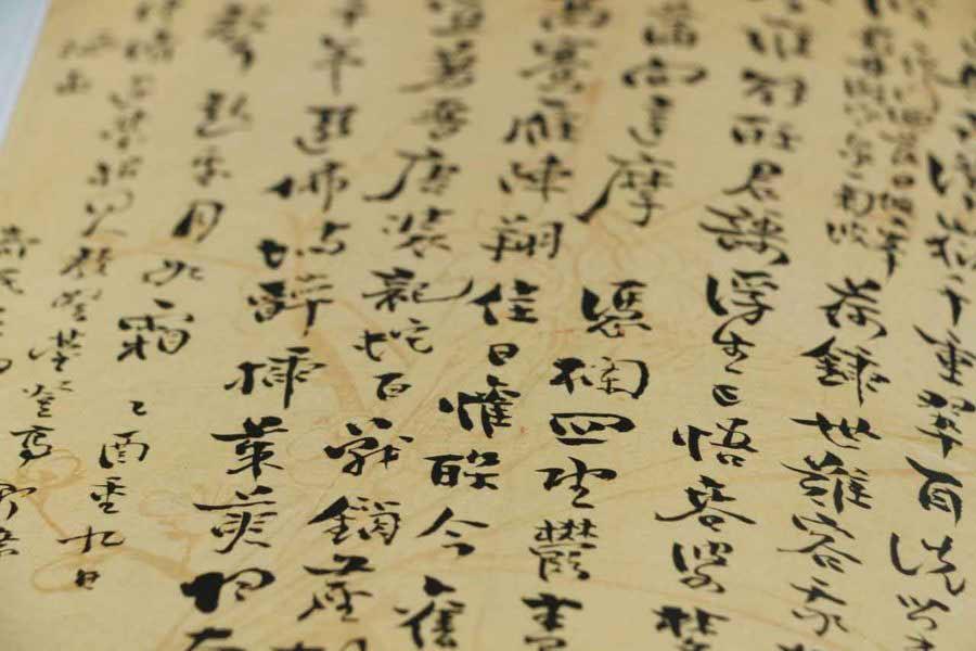 Chińskie znaki. Tłumaczenie strony przeliczeniowej z chińskiego