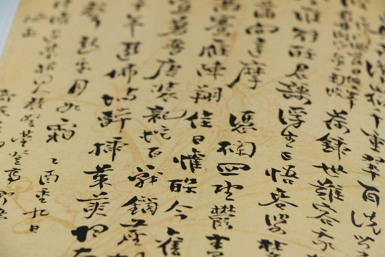 Chińskie znaki tłumaczenie strony przeliczeniowej z chińskiego