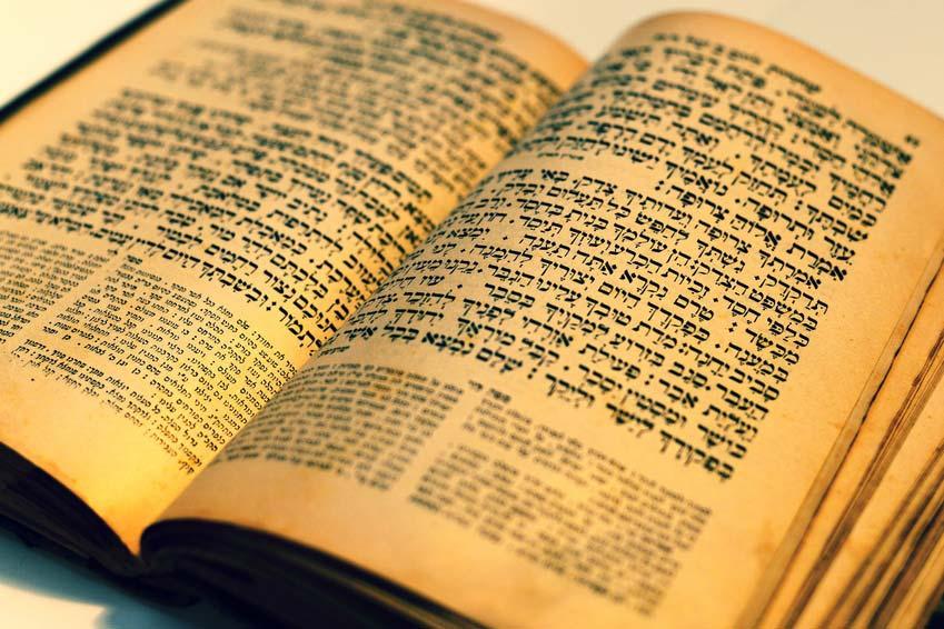 Zapis samogłosek – język hebrajski